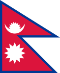 726px-Flag_of_Nepal.svg